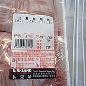 47530 Pork Jowl Fillet 台灣豬頰肉 每公斤479 每包700~850 冷藏 03.jpg