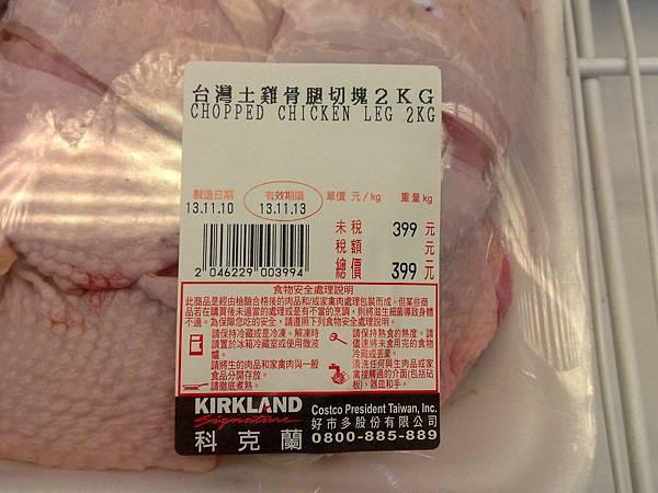 46229 Kirkland 凱馨 台灣土雞骨腿切塊  Chopped Native Chicken Leg 固定包裝 每包2公斤 399 冷藏 04.jpg
