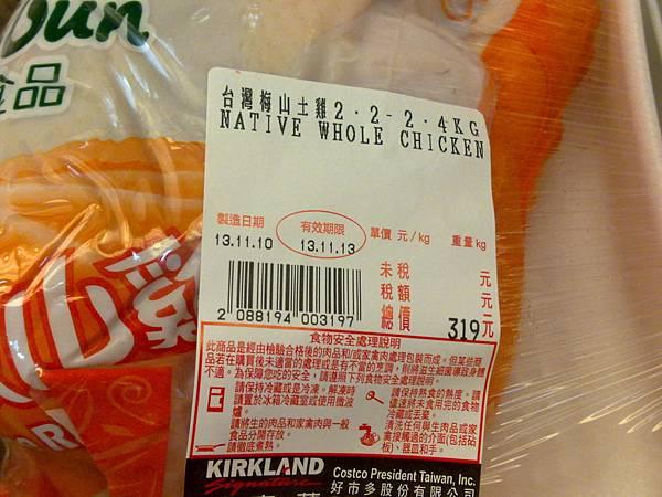 88194 Kirkland 凱馨 台灣梅山土雞  Native Whole Chicken 固定包裝 每包2.2-2.4公斤 319 冷藏 04.jpg