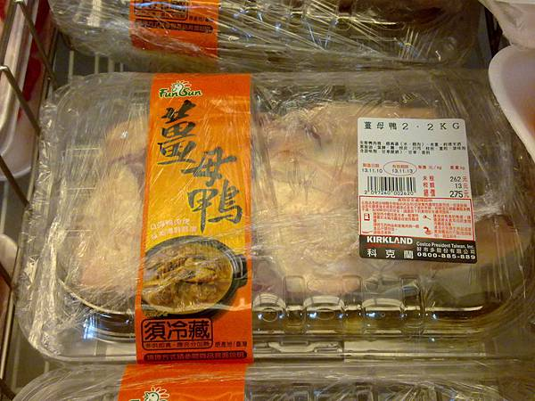 97260 Kirkland 凱馨 薑母鴨 Ginger Duck 固定包裝 每包2.2公斤 275 冷藏 02.jpg