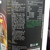 98167 Organika Creatine Powder 優格康純肌酸粉末 1000公克 加拿大製 1599 03.jpg