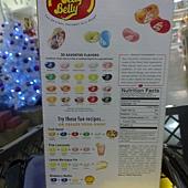016013645 B88984 Jelly Belly  吉力貝 雷根糖 迷你糖果機 03.jpg