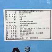 101552 Dolica AX680P104+D10 68吋多功能專業鋁合金腳架+多向式雲台+多功能時尚防震專業相機後背包 2999 05.jpg