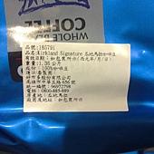 185791 Kirkland Signature 瓜地馬拉咖啡豆 1.36公斤 509 03
