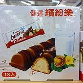 68940 Kinder Bueno 健達繽紛樂巧克力 43公克x18入 共774公克 義大利產 379 02