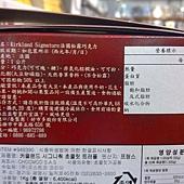 949390 Kirkland Signature 法國松露巧克力 (不含松露) 1公斤x2 法國產 499 06