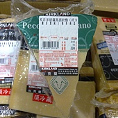 84332 Kirkland Pecorino Romano 羊奶羅馬乾酪9個月 義大利產 每公斤489 每塊約300~400 冷藏 02.jpg