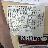 84332 Kirkland Pecorino Romano 羊奶羅馬乾酪9個月 義大利產 每公斤489 每塊約300~400 冷藏 04.jpg
