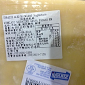 84333 Kirkland Signature Grand Padano Aged Over 18 Months 帕達諾乾酪熟成18個月 義大利產 每公斤635 每塊 約500~600之間 冷藏 04.jpg