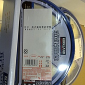 91986 Kirkland Signature Blue Cheese 美式風味藍紋乳酪 美國產 每公斤499 每包約350-500 03.jpg