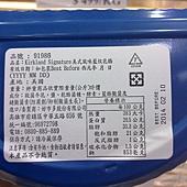 91986 Kirkland Signature Blue Cheese 美式風味藍紋乳酪 美國產 每公斤499 每包約350-500 04.jpg