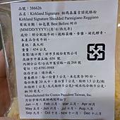 386626 Kirkland Signature Sherdded Parmigiano Reggia 帕瑪森蘿吉諾乾酪絲 24個月 454公克 義大利產 499 04.jpg