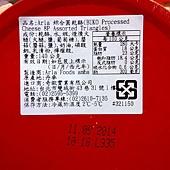75082 Arla Buko Processed Cheese 8P Assorted Trangles 亞諾綜合乳酪抹醬 4種口味 瞎子火腿洋菇香草與香辛料 每組140(8塊)x4 299 丹麥產 冷藏 299 03.jpg