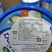 89363 Arla Apetina Classic Danish Feta Cubes in Brine 亞諾經典丹麥費塔乾酪切丁浸泡在鹽水 1.6公斤 丹麥產 冷藏 419 03.jpg
