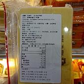 93483 Arla Dofino Smoked Gouda Deli-Sliced 煙燻高達切片乾酪 680公克 美國產 冷藏 265 03.jpg