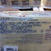 58539 Happy Cow Low Fat Slices Processed Cheese 快樂牛低脂切片乾酪 200公克x6包 奧地利產 冷藏 315 03