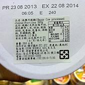 100991 Happy Cow Processed Cheese Portion 快樂牛原味乾酪每組360公克x2 奧地利產 249 03