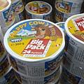 100991 Happy Cow Processed Cheese Portion 快樂牛原味乾酪每組360公克x2 奧地利產 249 02