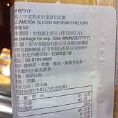 67917 Tillamook  Sliced Medium Cheddar 中度熟成切達乾酪片 907公克 美國產 295 03