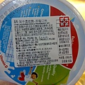 98732 the Laughing Cow Cheese Snack Mlky Smooth Strawberry Flavour 笑牛圓乳酪(乾酪)點心草莓口味 120公克x4 波蘭產 冷藏 275 03