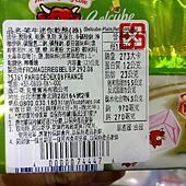 74447 Laughing Cow Belcube Cheese 迷你乾酪綜合包 每組125公克x4 法國產 339 03