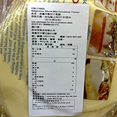 114805 Belgioioso Sliced Mild Provolone Aged 60Days for Flavor & Aroma 波蘿伏酪切片乾酪60天  907公克 美國產 冷藏 285 03