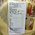 114805 Belgioioso Sliced Mild Provolone Aged 60Days for Flavor & Aroma 波蘿伏酪切片乾酪60天  907公克 美國產 冷藏 285 03