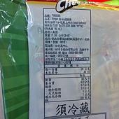 706895 Frigo String Cheese 原味乾酪條 48條入 共1.36公斤(3磅)  美國產 299 03