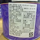 835020 Kirkland Signature 科克藍鹽烤夏威夷豆 680公克 美國產 569 03