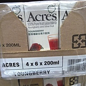 74552 Acres Youngberry Juice 野莓綜合果汁飲料 每組200毫升x24  無添加糖 原汁含有率 99.97% 南非製 339 02