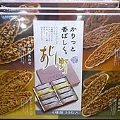 102992 Tivoli Almond Cookie Gift 紅帽子牡丹船型餅乾禮盒 有杏仁口味 30入共295公克 日本產 399 02