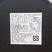 484354 H.K. Anderson Braided Twists Honey Wheat 蜂蜜穗帶賣餅 1049公克 不含人工香料、色素及防腐劑 美國產 269 04