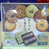 102990 Tivoli Rice&Nut Cracker Gift 紅帽子果仁餅乾禮盒 76入共332公克 日本產 399 02