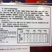 102992 Tivoli Almond Cookie Gift 紅帽子牡丹船型餅乾禮盒 有杏仁口味 30入共295公克 日本產 399 03