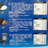 102989 Oreo Combo Pack 奧利奧 迷你&三明治夾心組(清甜夾心一條裝+美味雙心一條裝+巧克力夾心一杯裝) 共1023公克 印尼產 299 04