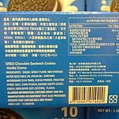 89784 Oreo 奧利奧  原味巧克力夾心餅乾-香草夾心 10包入共1370公克 印尼產 249 03