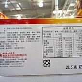 102958 義美小泡芙雙口味綜合包(特濃巧克力+香濃牛奶) 64公克x9包共576公克 台灣產 198 03