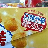 102958 義美小泡芙雙口味綜合包(特濃巧克力+香濃牛奶) 64公克x9包共576公克 台灣產 198 04