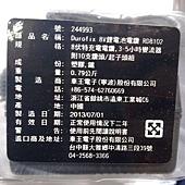 244993 Durofix 8V鋰電電鑽 RD8102 附10鑽頭起子 0.79公斤 899 03.jpg