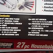 569130 Mastergrip 居家必備工具組 27件組 台灣製 899 05.jpg