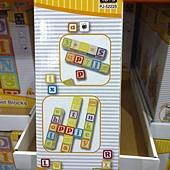 101942 Jumbo Alphabet Blocks 班恩傑尼 益智玩具 智樂木 50件組 適合18個月以上 紐西蘭松木 中國產 499 04