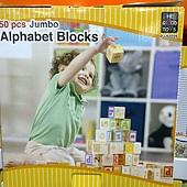 101942 Jumbo Alphabet Blocks 班恩傑尼 益智玩具 智樂木 50件組 適合18個月以上 紐西蘭松木 中國產 499 03