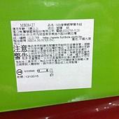 103246 Mega Block Dancing Piano 音樂鋼琴積木 3歲以上 中國製 949 05