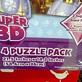 981170 3D立體人物木製拼圖4入 復仇者聯盟 或 Sofia 公主 4種圖案 適合6歲以上 479 08