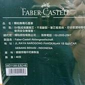 94134 Faber-Castell 輝柏無毒石墨鉛筆 100%石墨製 48入 筆芯直徑3.0mm 符合歐洲EN71安全標準 紅色HB 黑色2B 印尼製 249 03.jpg