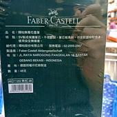 94134 Faber-Castell 輝柏無毒石墨鉛筆 100%石墨製 48入 筆芯直徑3.0mm 符合歐洲EN71安全標準 紅色HB 黑色2B 印尼製 249 04.jpg