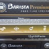 101940 西雅圖極品嚴焙大濾掛三合一  Barista Premium 每盒12公克50入 649 04