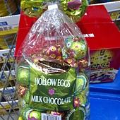 92111 Cemoi 牛奶巧克力復活蛋每袋40顆共1公斤法國產 399 02