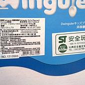 103261 Dwinguler Kids Playmat 8725 康樂牛牛之旅遊戲地墊 190x130x1.1公分 適合0歲以上 雙面 防水、吸震、吸噪音 防霉 不含甲醯胺 符合安全玩具規範 韓國產 2999 03.jpg