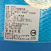 92551 BABYCARE 天才小熊遊戲地墊 210x140x1.3 2295 20120804 01.jpg